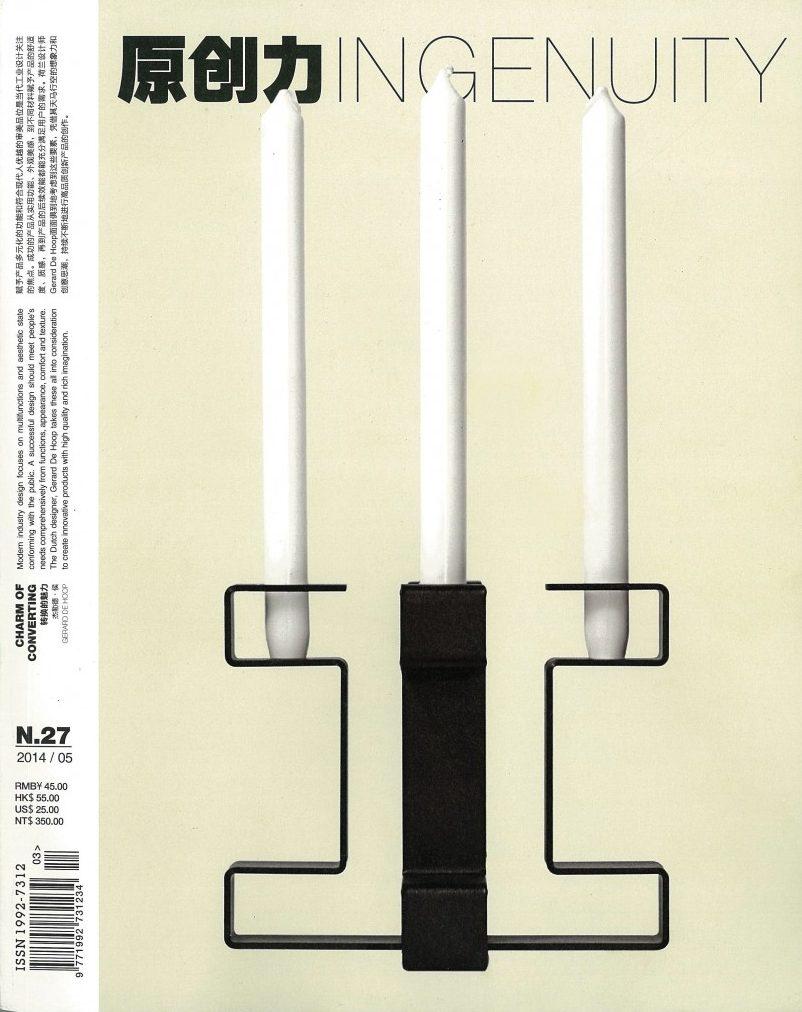 INGENUITY (China) N27 - multiple designs
