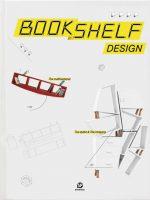 Bookshelf Design (China) - 2015 - multiple designs